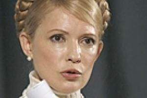 Тимошенко обещает львовянам воду круглосуточно