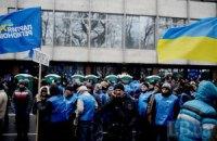 """Возле ВР митингуют около 500 сторонников """"регионалов"""""""