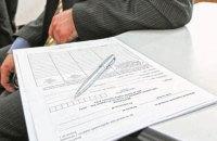 Рада дозволила розслідувати недостовірну інформацію у деклараціях чиновників