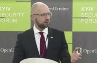 Яценюк назвал Гройсмана лучшим премьером