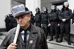 Под Кабмином милиция жестоко избила чернобыльца - БЮТ