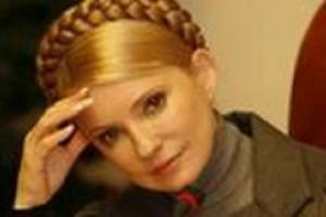 Компромисс Тимошенко