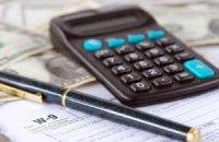 Военный налог принес в бюджет 287 млн грн