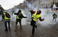 """На акції """"жовтих жилетів"""" у Парижі затримано понад 1300 осіб, понад 100 поранено (оновлено)"""