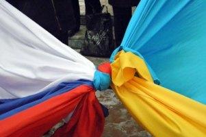 Россияне хотят жить без границ с украинцами