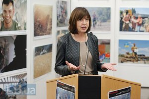 Хармс заявила о необходимости ввести в Украину миротворцев ООН