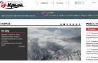 В Крыму прекратило работу еще одно информагентство