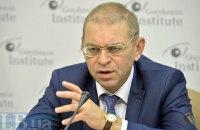 """Пашинський запросив журналістів на слідчий експеримент щодо """"Молота"""". Акредитуватися туди виявилося неможливо"""