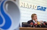 Коболев: РФ не собирается обеспечивать гарантии транзита газа через ГТС Украины
