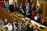 Рада начала рассмотрение законопроектов о рынке земли