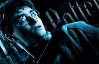 Сотни фанатов Гарри Поттера ночуют под открытым небом