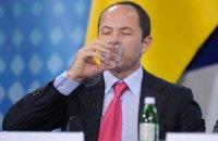 Разрыв с МВФ грозит Украине дефолтом - Тигипко