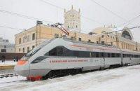 УЗ готує запуск швидкісного поїзда Харків-Київ-Львів