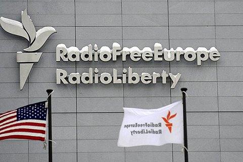 """Россия объявила """"Голос Америки"""" и """"Радио Свобода"""" иноагентами"""