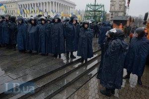 """Беркут"" ушел с Майдана"