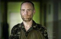 """Ранее пропавший на акции """"Айдара"""" бывший боец этого подразделения нашелся, - адвокат"""