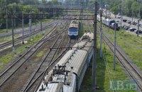 """""""Укрзалізниця"""" допустила зупинку поїздів"""
