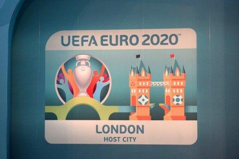 Еще 4 сборные гарантировали себе выход в финальный турнир Евро-2020