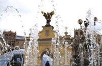 Київські фонтани запрацювали, оприлюднено графік роботи