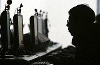 Европейцев будут штрафовать за интернет-шпионство