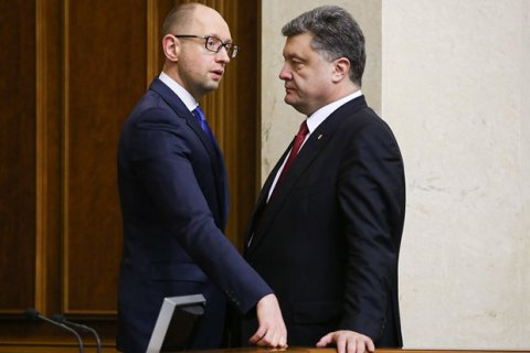Яценюк висунув Порошенкові ультиматум