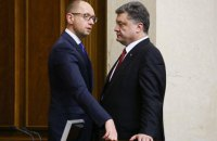 Яценюк выдвинул Порошенко ультиматум