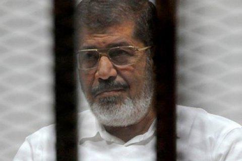 Єгипетський суд скасував довічне ув'язнення для екс-президента Мурсі