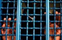 З берлінської в'язниці втекли 4 арештантів