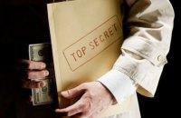 В Киеве будут судить госслужащего, который за 8 тыс. гривен продал служебную информацию