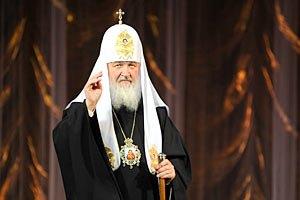 Патриарх Кирилл уверен, что в Украине существует поместная церковь