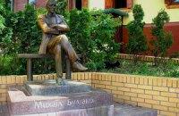 День рождения Булгакова отметят на Андреевском спуске