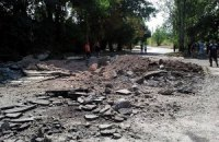 Штаб АТО отрицает авиаудар по Донецку (обновлено)