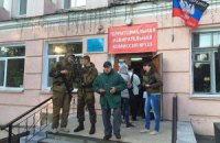 СБУ призывает граждан Украины не голосовать за ДНР и ЛНР