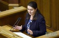 Минфин хочет в конце марта привлечь второй транш ЕС на €500 млн