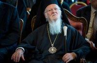 Патріарх Варфоломій відвідає Україну у серпні 2021, - ЗМІ
