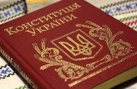 Зеленський нагородив орденом Свободи посмертно двох авторів Конституції