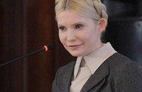Тимошенко хочет прибыть в Киев 16 апреля