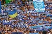 """Гравці """"Динамо"""" знову мали неприємну розмову з ультрас після матчу з """"Олімпіком"""""""