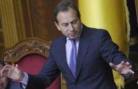 Депутатам следует работать без зарплаты, - Томенко