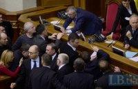 """Рада решила работать в среду до принятия закона об """"амнистии"""""""