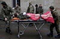 У неділю на Донбасі поранено п'ятьох військових