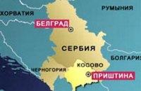 Сербия недовольна участием военных из Черногории в миссии НАТО в Косово