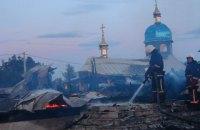 В Ивано-Франковской области сгорел один из крупнейших деревянных храмов Украины