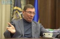 В ГПУ заявили об отсутствии доказательств к подозрению судьям ОАСК