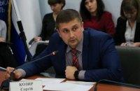 Зеленский назначил вр.и.о. главы Херсонской ОГА