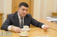 Гройсман: законопроекти Порошенка не дають особливий статус Донбасу