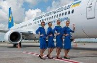 Прямой авиарейс Киев-Торонто запустят в 2018