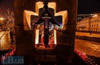 Гройсман заложил капсулу строительства второй очереди Мемориала памяти жертв Голодомора