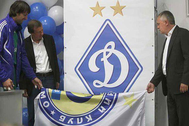 Александр Шовковский, Юрий Семин и Игорь Суркис на презентации нового логотипа клуба
