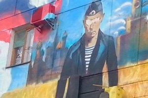 Художники пояснили псування графіті з Путіним погодними умовами